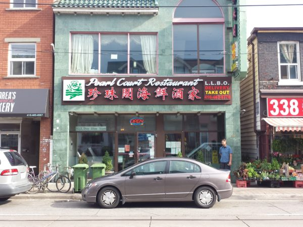 Pearl Court Restaurant on Gerrard St. E.