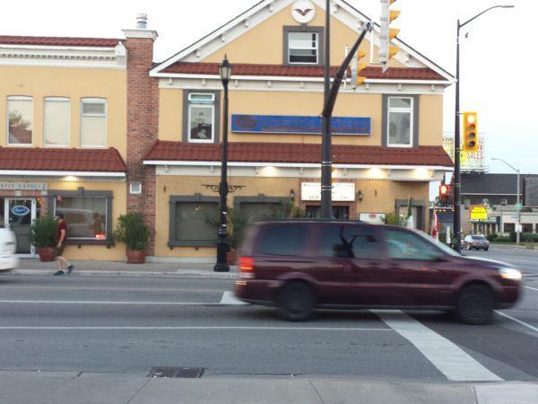 Napoli Ristorante & Pizzeria at the corner of Stanley Ave. and Ferry St. in Niagara Falls