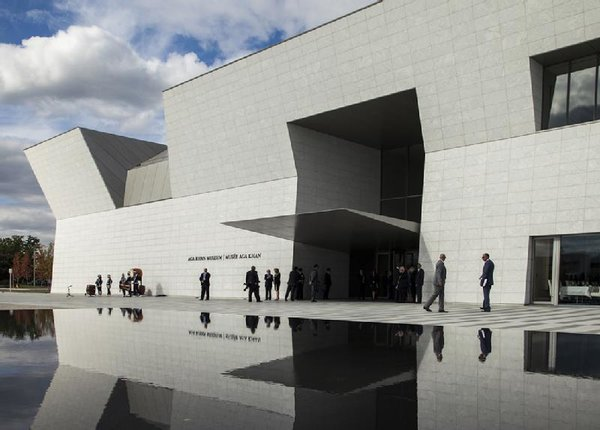 Aga Khan Museum, photo credit Jack Landau